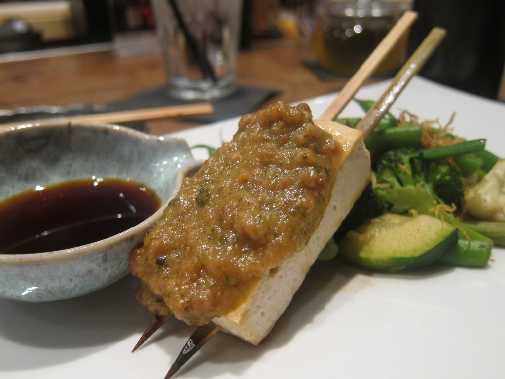 Tofu Dengaku with Miso Sauce and Grilled Vegetables