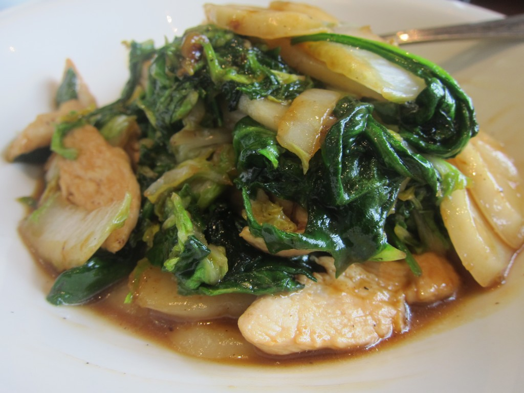 ROC Rice Cake with Chicken, Napa Cabbage & Spinach