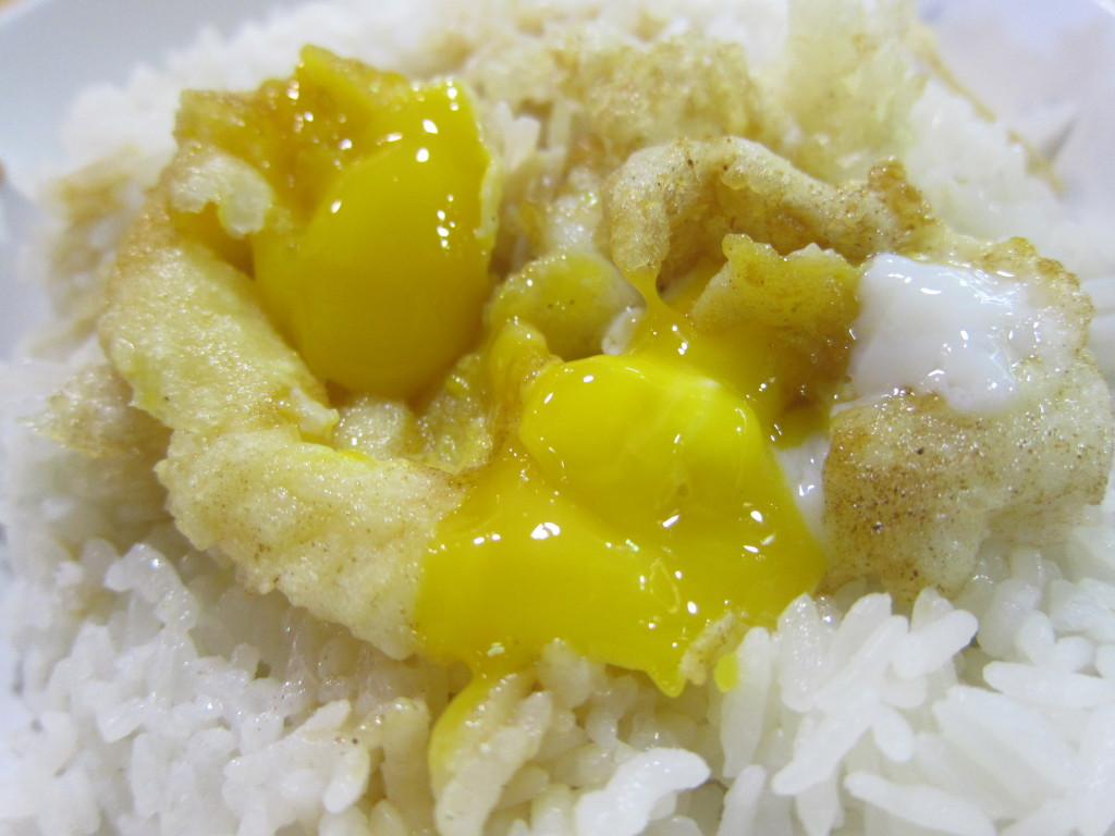 Tempura Soft Boiled Egg
