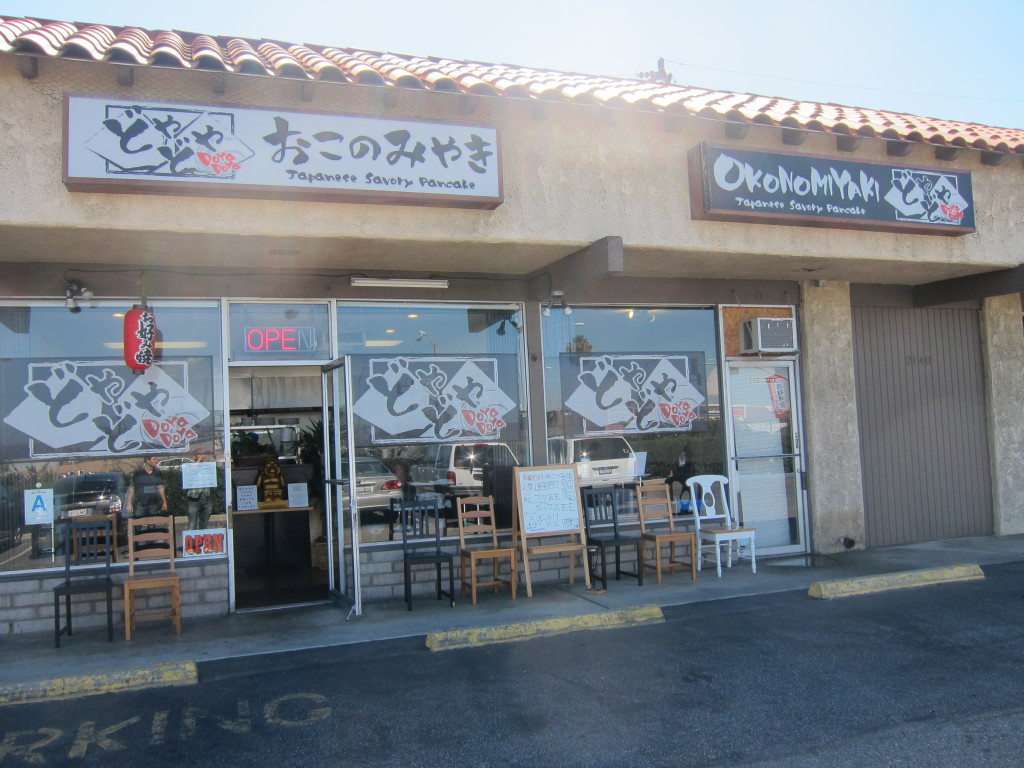 Located in a strip mall in Torrance