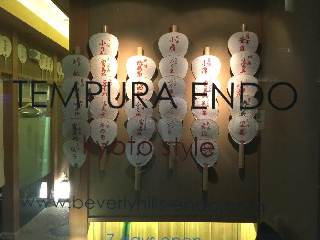 Tempura Endo